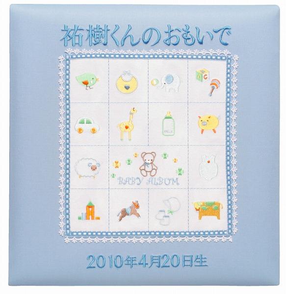 ベビーアルバム <C110-303>11,550円(税込)