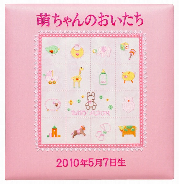 ベビーアルバム <C110-304>11,880円(税込)